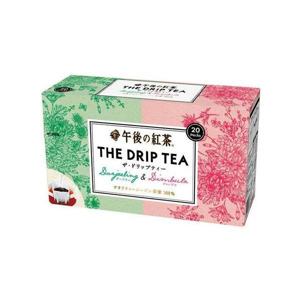 【送料無料】ドトール 午後の紅茶 ザ・ドリップティー20P×5箱(賞味期限2019年7月3日) 【アウトレット】