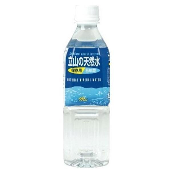 【送料無料】立山の天然水 5年保存水 500ml×48本(2ケース)防災 常備用 保存用 備蓄