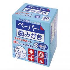 【送料無料】ハニックス クールウェイブ ペーパー歯みがき 30包×24個