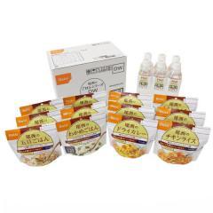 【送料無料】尾西食品 尾西の和風・洋風組み合わせごはんシリーズDW 5年保存お水セット 防災食 非常食