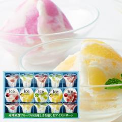 【送料無料】ダンケ 凍らせて食べるアイスデザート 15号