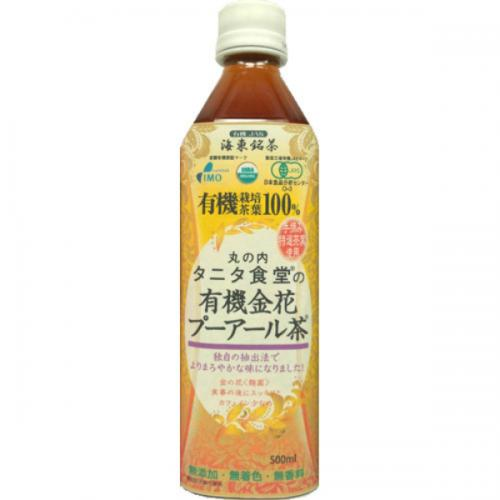 【送料無料】丸の内タニタ食堂の有機金花プーアール茶 500ml×24本