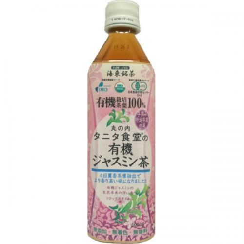 【送料無料】丸の内タニタ食堂の有機ジャスミン茶 500ml×24本