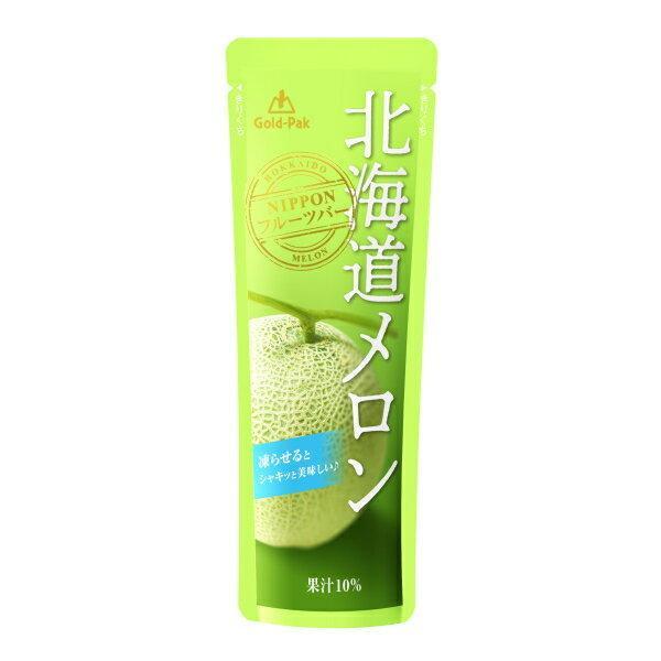 【送料無料】ゴールドパック 凍らせておいしいフルーツバー 北海道メロン 90g×20本