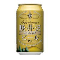 【送料無料】軽井沢ブルワリー THE軽井沢ビール ダーク 350ml缶×24本