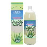 【送料無料】ジーブレス 厳選高純度 アロエベラジュース 1L×3本