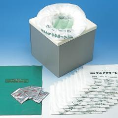 【送料無料】防災 サニタクリーン ポータブル 組立式 非常用簡易トイレ