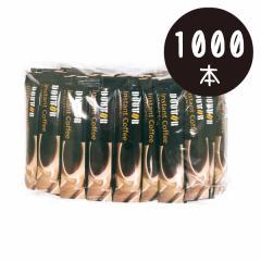【送料無料】ドトールコーヒー インスタントブラックコーヒー 2g 100P××10袋(合計1000P)