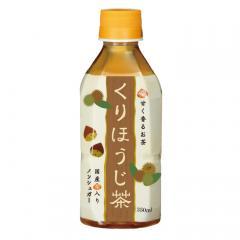 【送料無料】ハイピース くりほうじ茶 350ml×24本