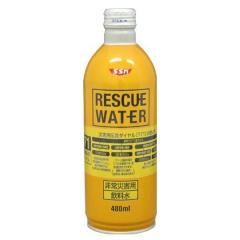 【送料無料】SSK レスキューウォーター 5年保存 非常災害用飲料水 480ml 缶×24本【防災・常備用・保存用・備蓄】