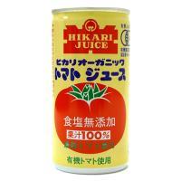 【送料無料】光食品 オーガニックトマトジュース 食塩無添加 190g×30缶