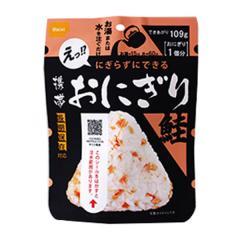 【送料無料】尾西食品 尾西の携帯おにぎり 鮭×50袋 防災 防災食 保存食