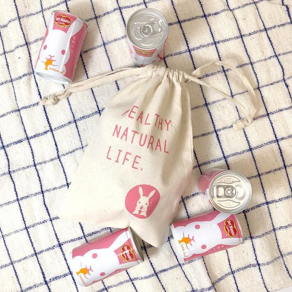 【送料無料】【限定おまけ付】キッコーマン飲料 デルモンテ ウサベジ 160g×20本+オリジナル巾着袋×2枚付き