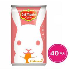 【送料無料】キッコーマン飲料 デルモンテ ウサベジ 160g 20本×2ケース(合計40本)