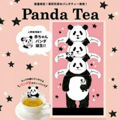 <ゆうパケット>日本緑茶センター パンダティー ジャスミン茶 ティーバッグ3P入り×2セット