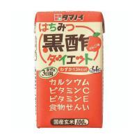 タマノイ酢 はちみつ黒酢ダイエット125ml×24本 1ケース(3個パック×8セット)