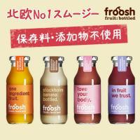 【送料無料】froosh フルーシュ 4種×各2本 アソート 手提げ箱入り【MPCP_FD】