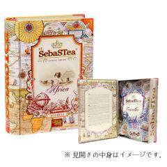 【送料無料】SebaSTea セバスティー BOOK型 紅茶 アフリカ ルイボスティー 100g(リーフティー)【母の日】