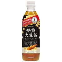 【送料無料】キッコーマン 焙煎大豆茶 500ml×24本