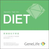 【送料無料】ジェネシスヘルスケア ジーンライフ 肥満遺伝子検査キット