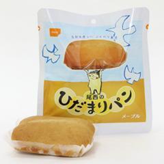 尾西食品 ひだまりパン メープル 70g×36個 防災食 非常食【送料無料】