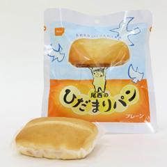 尾西食品 ひだまりパン プレーン 70g×36個 防災食 非常食【送料無料】