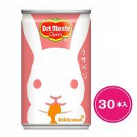 【送料無料】キッコーマン飲料 デルモンテ ウサベジ 160g×30本