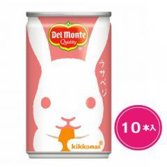 【送料無料】キッコーマン飲料 デルモンテ ウサベジ 160g×10本【野菜ジュース】【無添加】