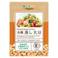 だいずデイズ 北海道産 有機蒸し大豆 100g×10袋