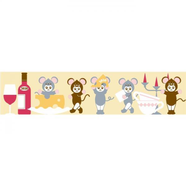 <予約販売>キユーピー 新年マヨネーズ 子 250g×4個+メラミンカップセット【送料無料】
