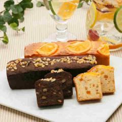 【送料無料】帝国ホテルキッチン ケーキ2本セット(オレンジケーキ・チョコブラウニーケーキ)