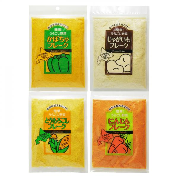 【送料無料】大望 北海道産 お試し4種の野菜フレーク 40g×4袋<ゆうパケット>