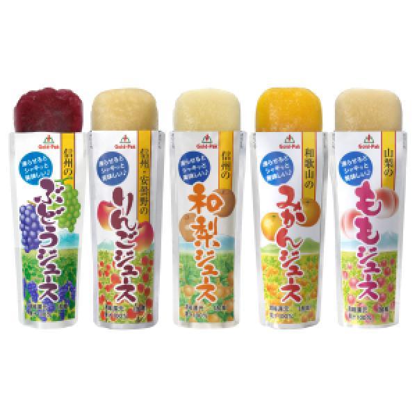 【送料無料】<ゆうパケット>ゴールドパック 凍らせておいしい 国産100%フルーツジュース5種セット【代引き決済は不可】