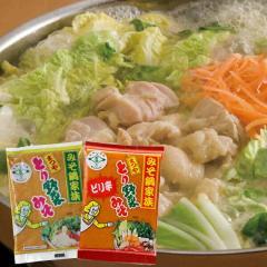 まつや とり野菜みそ&ピリ辛野菜みそ 200g×各2袋(合計4袋)