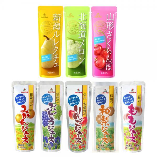 【送料無料】ゴールドパック 凍らせておいしい8種の国産フルーツジュース ゆうパケット