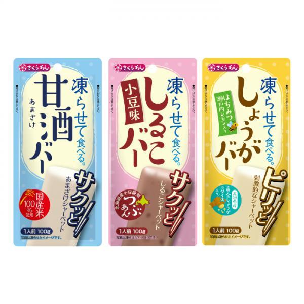 【送料無料】谷尾食糧工業 凍らせて美味しい3種のシャーベット(合計6袋) <ゆうパケット>