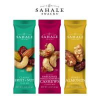 【送料無料】Sahale Snacks サハレスナック 3種×各2本(クラシックナッツ&フルーツ・アーモンドシーソルト ハニー・クランベリー・カシュ―ナッツ ザクロ ブレンド)