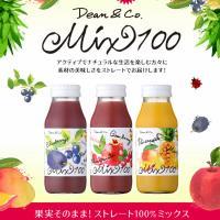 【送料無料】Dean&Co. ストレート100%果汁ミックス スムージー 180ml 3種×各4本セット(ザクロ クランベリー・ブルーベリー プルーン・マンゴ パイン)