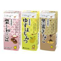 【送料無料】マルサンアイ ことりっぷ 豆乳飲料 3種(ゆずはちみつ・黒蜜きな粉・栗と和三盆)200ml×3ケース(合計72本)