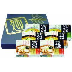 【送料無料】乾燥・秋田比内地鶏らーめん12食セット