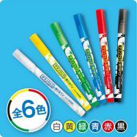 【送料無料】<メール便>旭化成 サランラップに書けるペン6色セット(黒・赤・青・緑・黄・白)