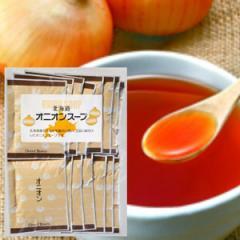 <ゆうパケット>北海大和 北海道オニオンスープ 20袋タイプ