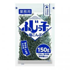 【送料無料】フジッコ 業務用 ふじっ子 塩こんぶ 150g<ゆうパケット>
