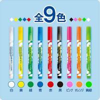 【送料無料】<メール便>旭化成 サランラップに書けるペン9色セット(黒・赤・青・緑・黄・白・ピンク・黄緑・オレンジ) 【レンジ加熱OK】