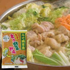 【送料無料】まつや とり野菜みそ 200g(約3~4人前)×4袋 <ゆうパケット>