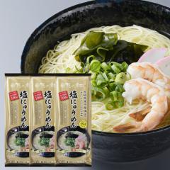 【送料無料】<ゆうパケット>みそ半 隠れ岩松 塩にゅうめん スープ付き 80g 2束×3セット(6食分)