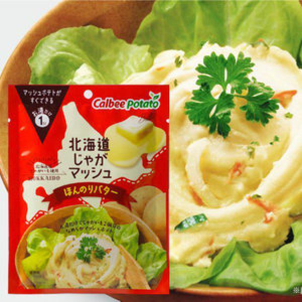 【送料無料】<ゆうパケット>カルビーポテト 北海道じゃがマッシュほんのりバター35g×5袋
