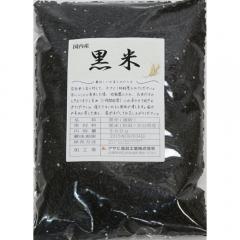 【宅配便送料無料】  豆力 こだわりの国産 黒米 500g     【くろまい くろこめ  くろごめ】