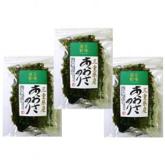 【宅配便送料無料】 香味満彩 三重県産 あおさのり 8g×3袋