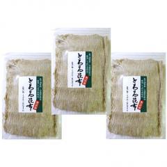 【宅配便送料無料】 乾物屋の底力 無添加 とろろ昆布(北海道産) 40g×3袋 昆布